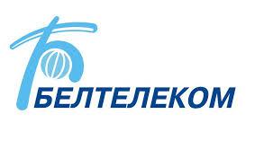 «Белтелеком» повышает стоимость интернет-доступа