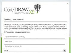teamviewer 14 сброс ID - Авторский блог Вадима Ковзунова