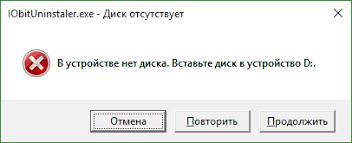 РЕШЕНО: В устройстве нет диска. Вставьте диск в устройство
