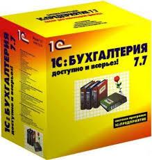 1С 7.7 выбрать принтер по умолчанию