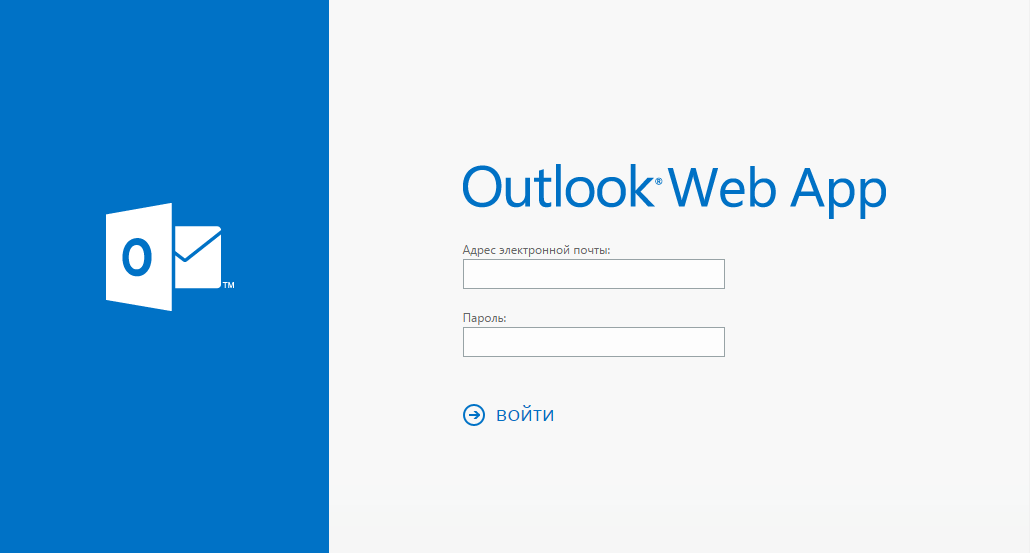 Настройка подписи Outlook в web интерфейсе (OWA).